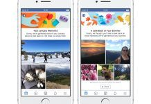 Facebook Yeni Anılar Özelliği