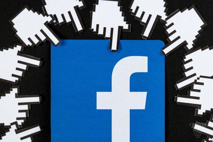 Facebook Dev Satın Almalar