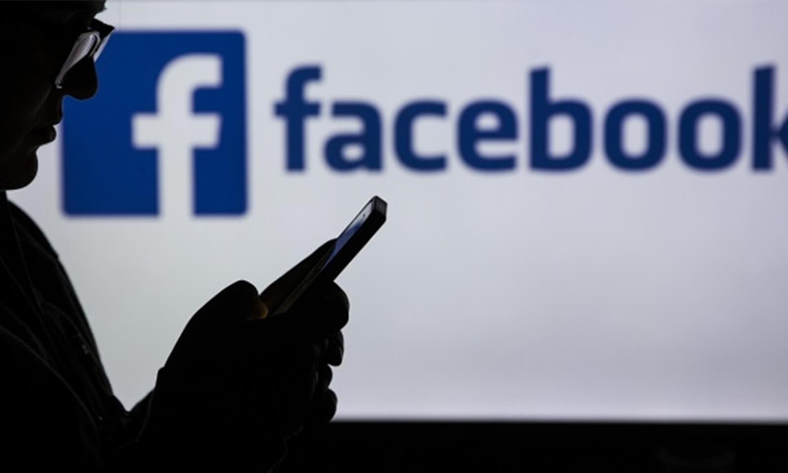 Facebook Veri