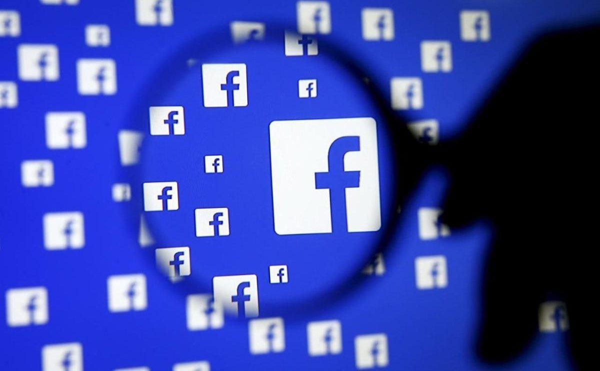 Facebook Yine Veri Sızıntısı