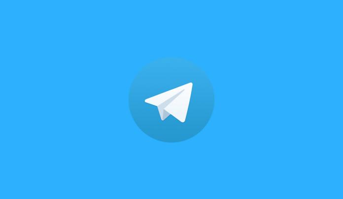 İran Telegram'ı