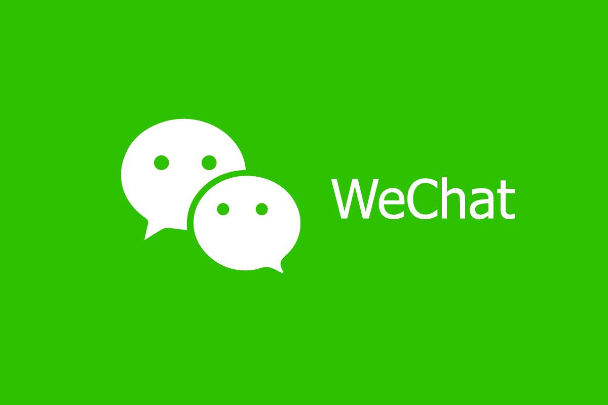 WeChat İle Boşanma Davası
